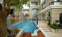 郑州泳池水处理设备