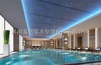郑州游泳池水处理设备直销