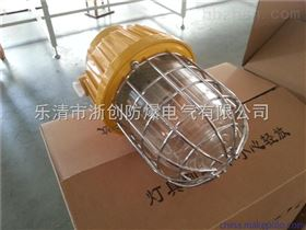 BPC8730防爆平台灯