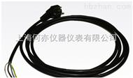 3米EMC电磁辐射屏蔽电源线