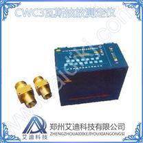 CWC3型便攜式瓦斯抽放多參數測定儀