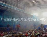 南昌垃圾中轉站/生活垃圾處理站噴霧除臭係統/噴霧除臭效果好