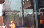 广州垃圾中转站喷雾除臭