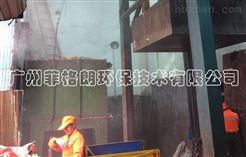 临沂喷雾除臭专业生产厂家/化工厂喷雾除臭公司项目/污水厂喷雾除臭设备
