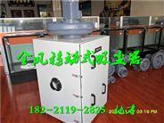强力磨床吸尘器-粉尘专用吸尘器