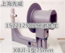 醫用便攜式骨科檢查X光機/手提式骨傷檢查X射線機/X光拍片機