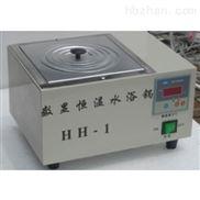 供應HH-S1數顯單孔恒溫水浴鍋HH-S1數顯恒溫水浴鍋