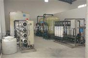 云南优质小型纯净水设备、纯净水净化设备