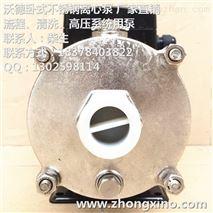 沃德卧式多级不锈钢高温糖浆泵0.55kw