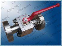 中力天然氣法蘭式高壓球閥