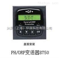 美國GF PH/ORP信號放大器2760  工業在線PH儀