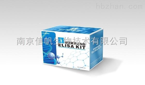 科研乳酸脱氢酶(LDH)试剂盒