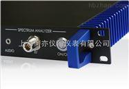 HF RSA 9000旗艦頻譜儀