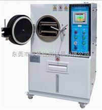 PCT高壓加速老化試驗箱