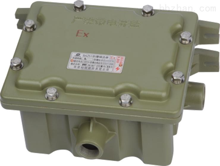 baz防爆整流器分类:安光源种类分:防爆高压汞灯镇流器|防爆高压钠灯