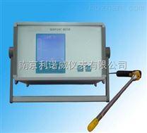 便攜式酸露點儀測量煙氣中硫化物酸露點