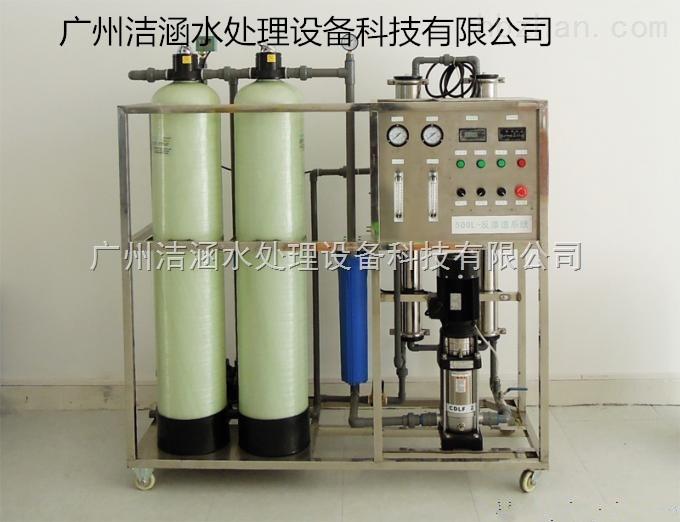 电镀水处理反渗透设备