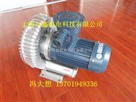 防腐防爆风机-高压防爆鼓风机-防爆旋涡气泵