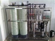 1000L工业电镀反渗透净水设备
