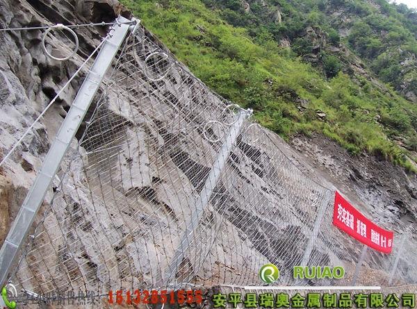 路堑高边坡防护