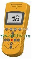手持多功能數字核輻射儀/便攜式射線檢測儀/手持式核輻射監測儀
