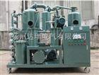 抗磨液压油滤油机
