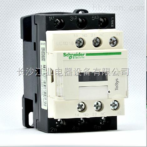 湖南长沙施耐德lc1d18bdc低压接触器现货