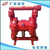 QBY武汉气动隔膜泵