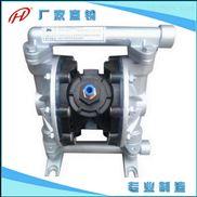 QBY-15气动隔膜泵不锈钢隔膜泵