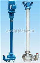 NLF型液下泥漿泵NLF型不鏽鋼汙水泥漿泵