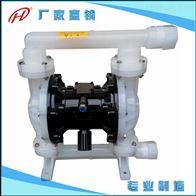 QBY2QBY2气动隔膜泵