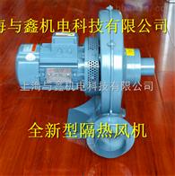抽蒸汽风机-抽水蒸汽风机