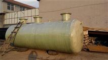 玻璃钢一体化地埋式污水处理装置