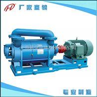 2SK兩級水環式真空泵