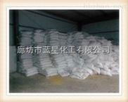银川市絮凝剂专业生产絮凝剂厂家含税报价