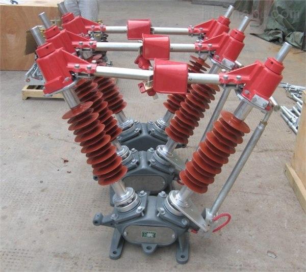 风电专用35kv高压隔离开关