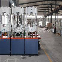 熱促高錳鋼鑄件焊接點剪切強度試驗機
