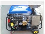 高壓疏通疏通機供應高壓水射流管道清洗機