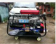供应北京高压疏通机
