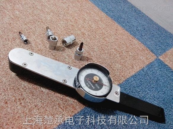 表盘式扭力扳手 上海楚承自主潜心研发生产的具有国际先进水平的高品质表盘扭力扳手是利用指针将被测螺帽和螺栓等紧固件扭矩值直观的再表盘上指示出来,并记忆该扭矩值大小的。此款表盘扭力扳手由扳手体、弹性元件放大机构和记忆机构等几部分组成,表盘扭力扳手具有精度高、造型美观、使用方便、可靠性好、头部可更换等特点。 表盘扭力扳手广泛应用于船舶、汽车、铁路、工程机械、电力等行业,MTG表盘扭力扳手左右均可测量扭矩,精度±4%。  表盘扭力扳手发出卡塔声音的原理很简单的.