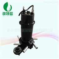 潛水式離心曝氣機裝置