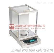 供应100克0.1mg电子天平专业制造