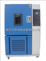 GDW-225高低溫試驗箱前景與發展趨勢