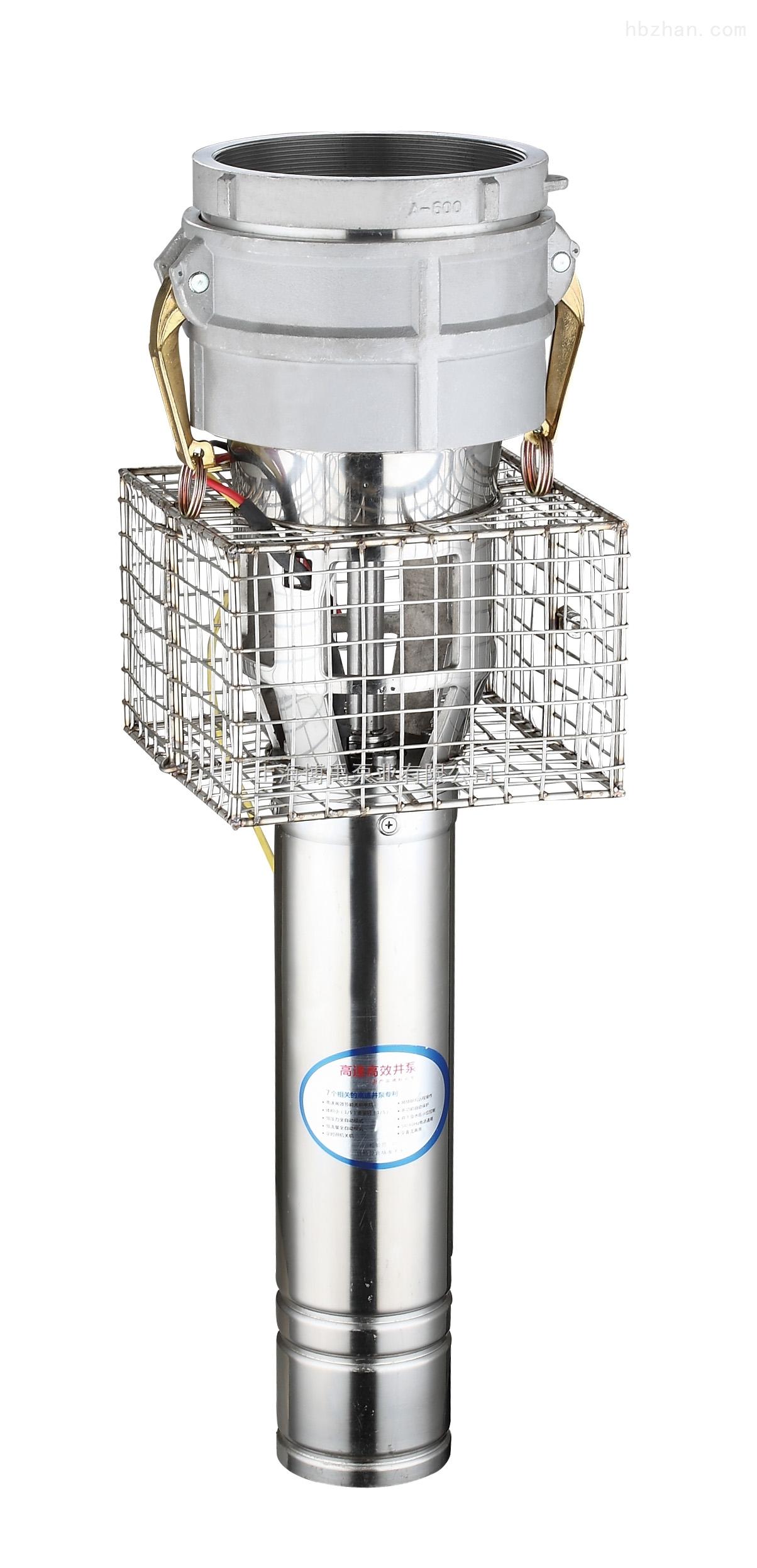 永磁铝合金轻型轴流潜水泵BYYCQ-厂家