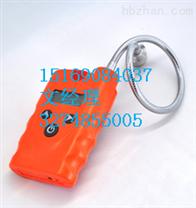 手持式液化氣濃度報警器
