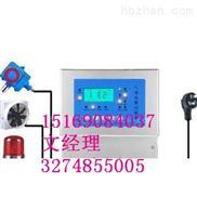 硫化氢气体浓度检测仪