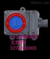 化工廠專用二氧化硫報警器