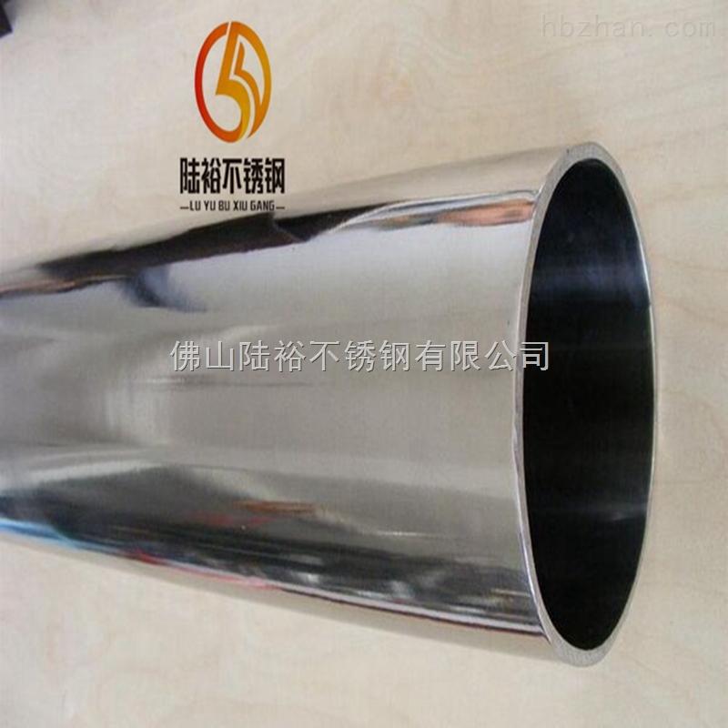 7不锈钢圆管304拉丝/镜面