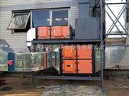 FOM-EP-静电式工业油烟净化器