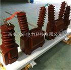 JLSZV-35三相四线干式高压计量箱
